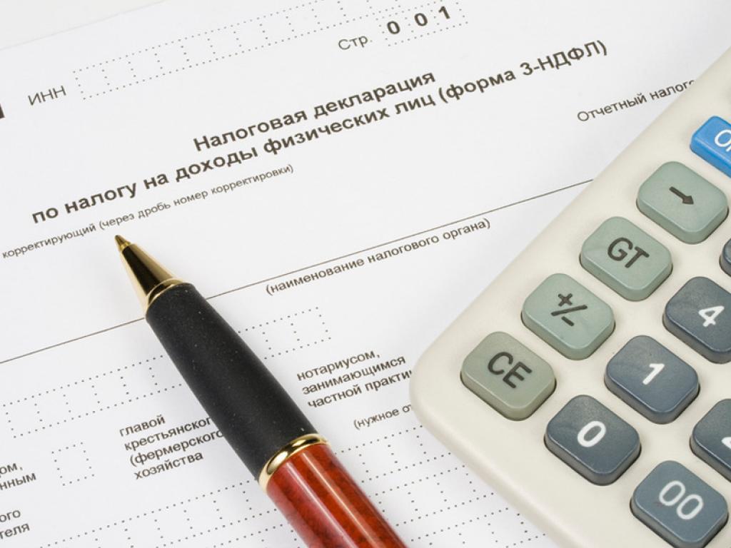 Заполнение и сдача налоговой декларации 3 НДФЛ